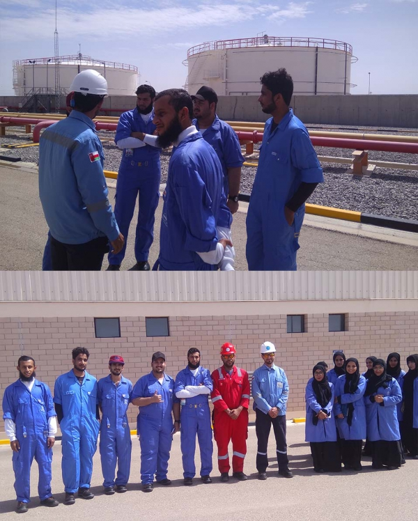 Report on Industrial Visit to Manah Power Station