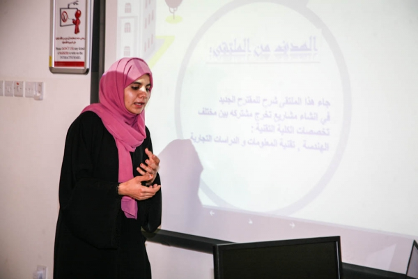 Students conduct PREZI Presentation Workshop