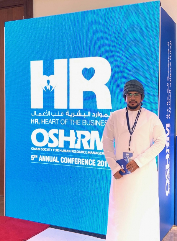 OSHRM 5th Annual Conference